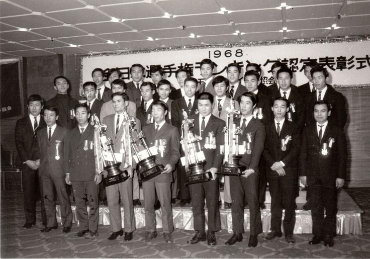 1968年MFJ表彰式