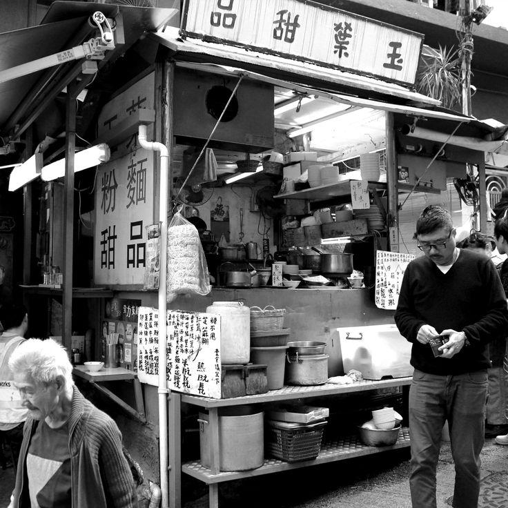 """Noodle Shop"" shot in Hong Kong by Beren Davis"