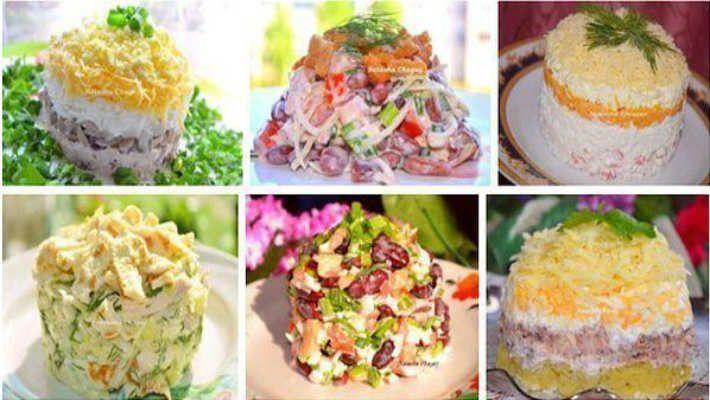 Предлагаем на ваш выбор множество ну просто очень вкусных салатов!