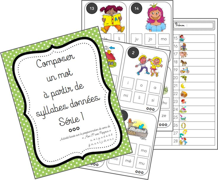 SÉRIES de fiches AUTONOMES pour le CP pour encoder des mots avec image à partir de syllabes et associer le bon mot à la bonne image.