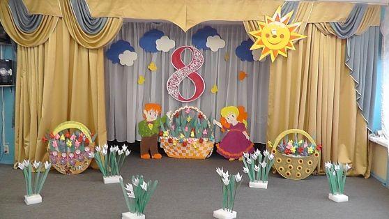 Украшение зала к 8 Марта Фото   Школьные украшения ...