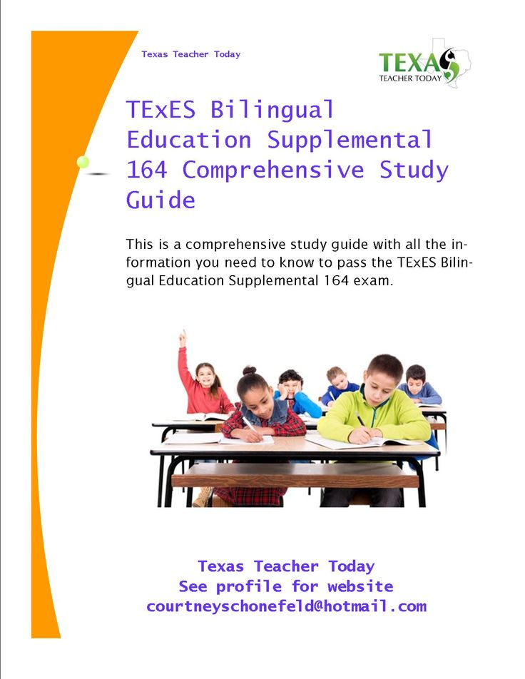 Comprehensive Bilingual Education Supplemental 164 study guide to help you pass the exam.