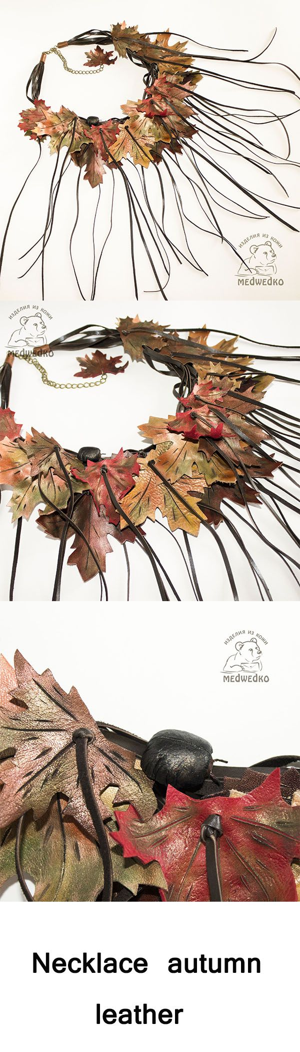 """Колье """"Багряная осень"""" из натуральной кожи прекрасно подойдет к осеннему гардеробу. Листья клена переливаются яркими осенними красками, жучок греется на неярком солнышке. #колье_из_кожи #колье_осеннее #кленовые_листья #колье_кожаное #подарок_девушке #подарок_день_рождения #necklace_leather #autumn_necklace #maple_leaves #gift_women #gift_thanksgiving"""