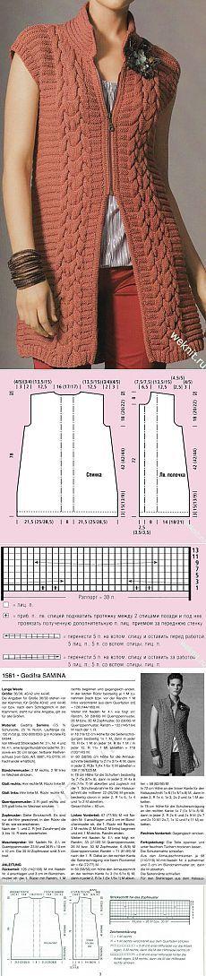 Удлиненный жилет спицами от Gedifra.