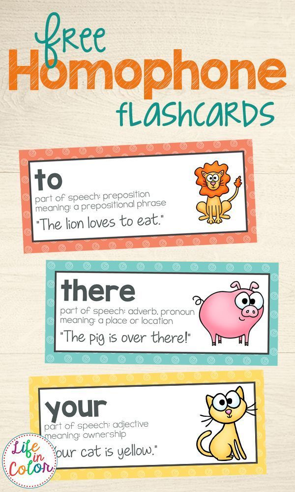 Free Printable Homophone Flashcards and Word Wall Words ...