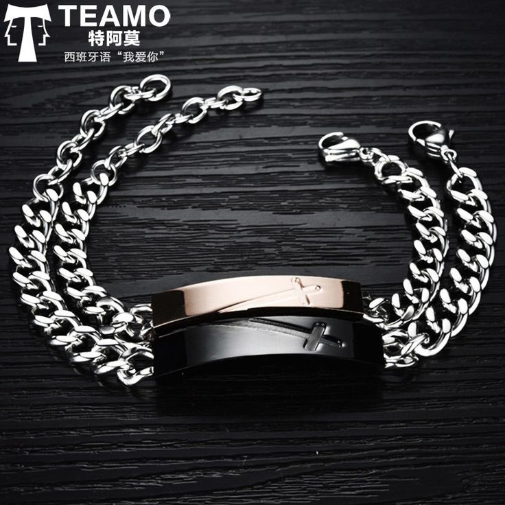Teamo His and Hers Bracelets, Rose Gold / Black Cross Tag Bracelets Set, Personalized ID Name Tag Bracelet in Titanium Steel, Matching Jewelry for Couples