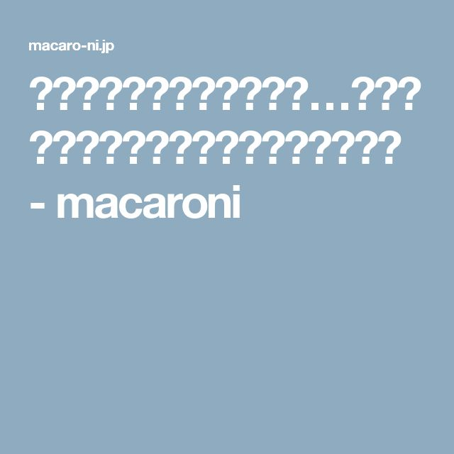 同じ茶の木から採れるのに…緑茶、紅茶、烏龍茶の味や香りが違う理由 - macaroni