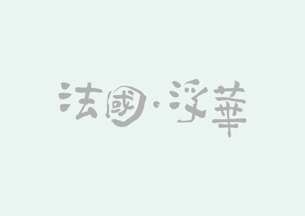 標準字 logotype by Neil Tien, via Behance