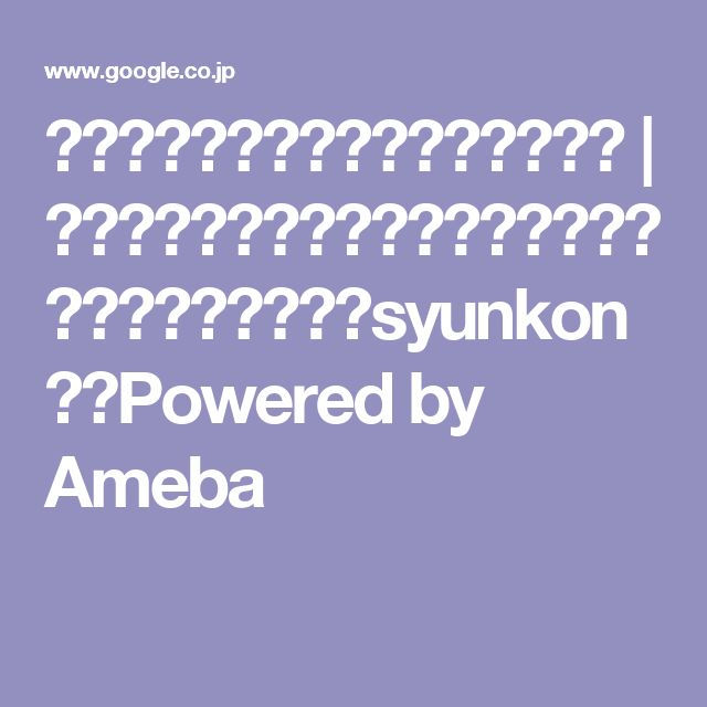 【簡単!!】炊飯器で*中華おこわ | 山本ゆりオフィシャルブログ「含み笑いのカフェごはん『syunkon』」Powered by Ameba