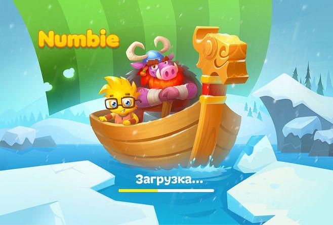 Numbie / loaders : N...