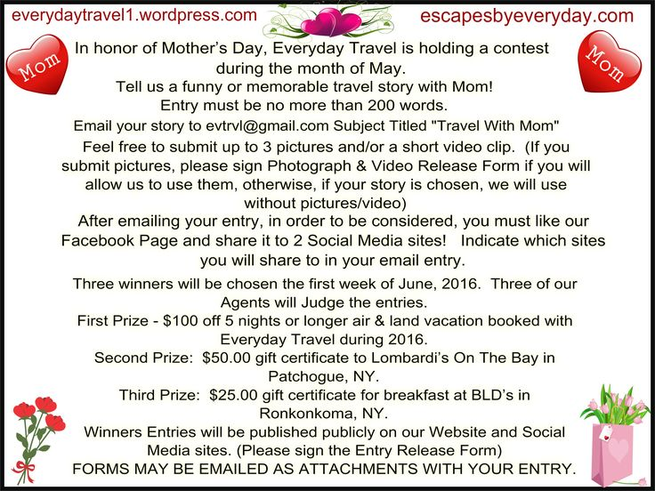#Contest with #prizes! Tell your story! #travel #vacation #mom #familyvacation #MothersDay https://everydaytravel1.wordpress.com/2016/05/05/announcement/