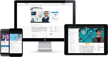 Online Video Tutorials & Training at Lynda.com | Lynda.com