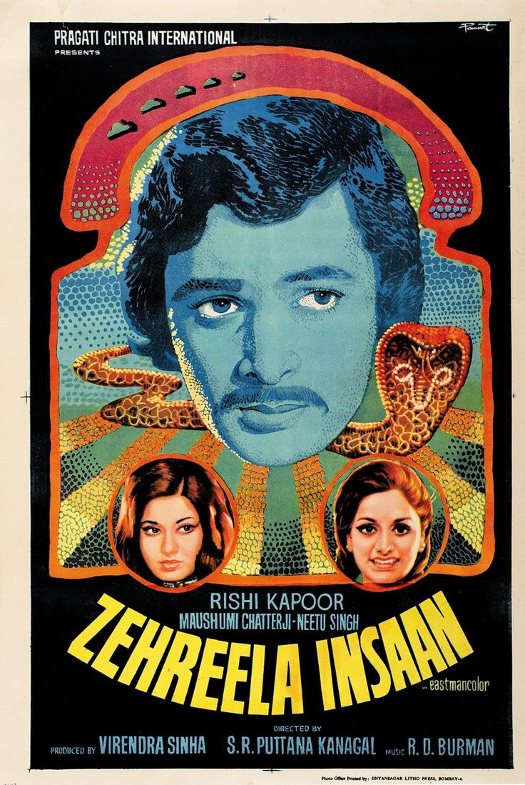 Poster for Zehreela Insaan, 1974