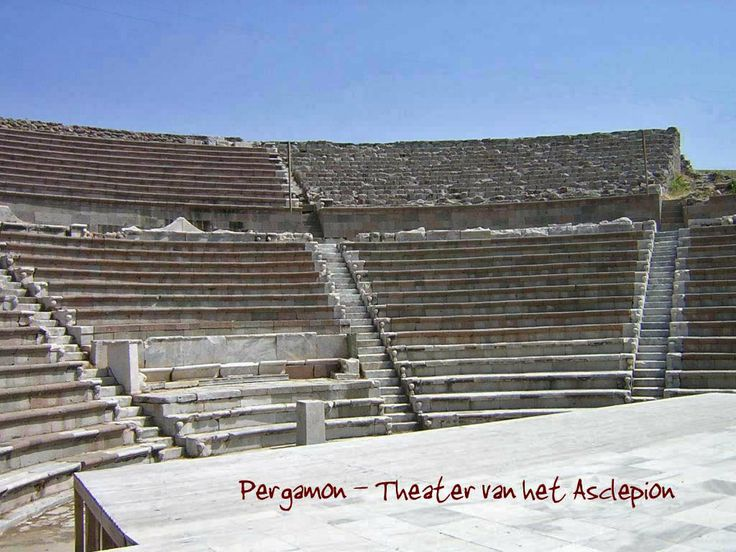 Asclepion theatre, Pergamon, Turkey