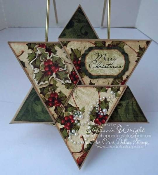 Christmas Star Fold Card - Outside by sasha728 - Cards and Paper Crafts at Splitcoaststampers