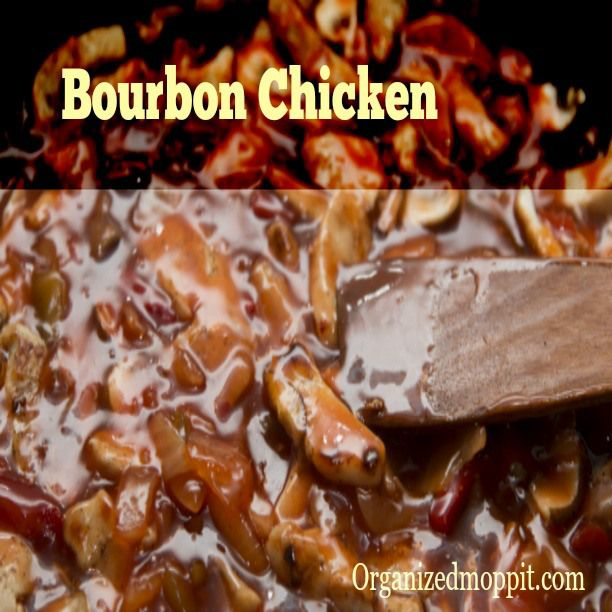 Bourbon Chicken (copycat Golden Corral)