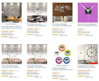 Купоны aliexpress на часы для дома http://epn.aliprofi.ru/coupon/view/o59vkdgofh5ir9spj4uve9c7e5w29tce/120/