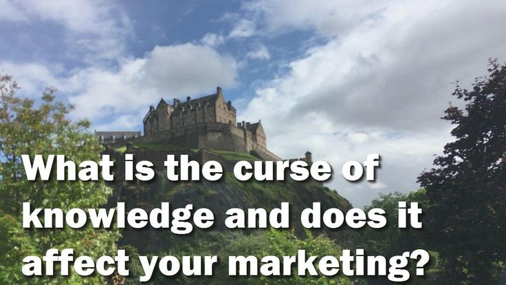 What is the curse of knowledge and does it affect your marketing?