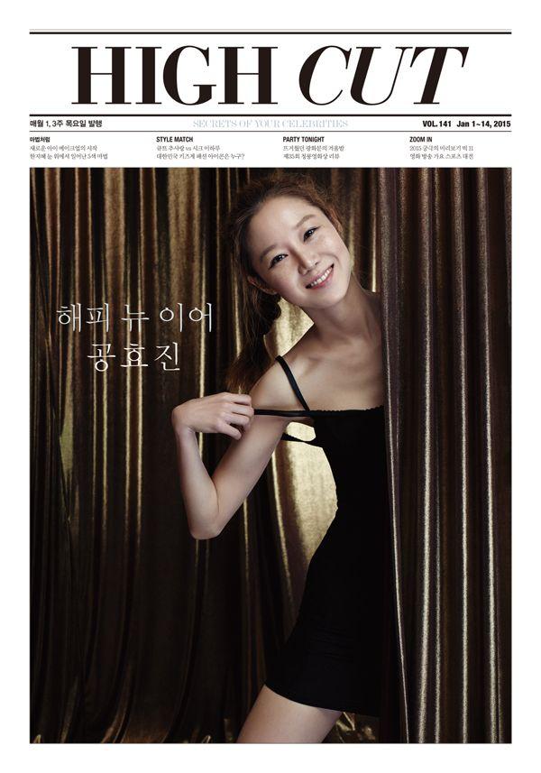 Gong Hyo Jin for HIGH CUT Korea 2015