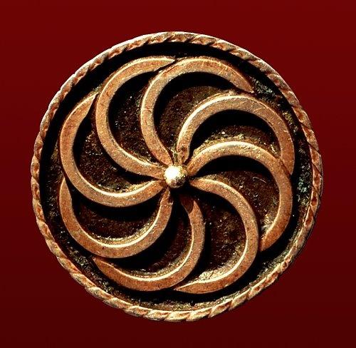Armenian Symbol Of Str...