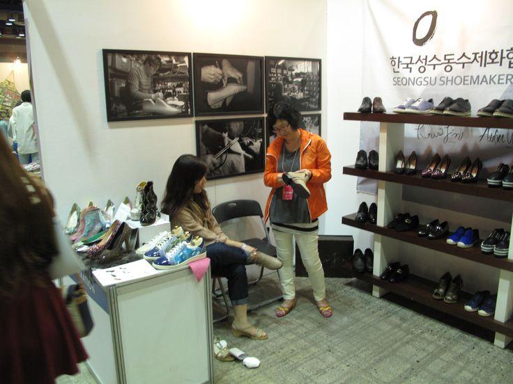 서울국제핸드메이드페어 2014 한국성수동수제화협동조합(수제 구두)