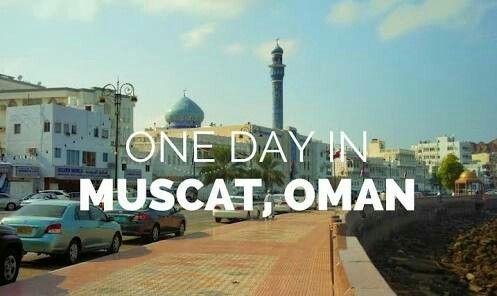 Finally 04 01 2018 1 15pm Oman Travel Oman Travel
