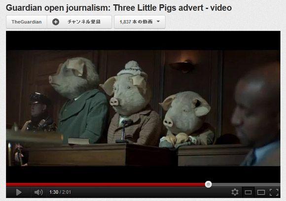英メディアGuardian「Open Journalism」