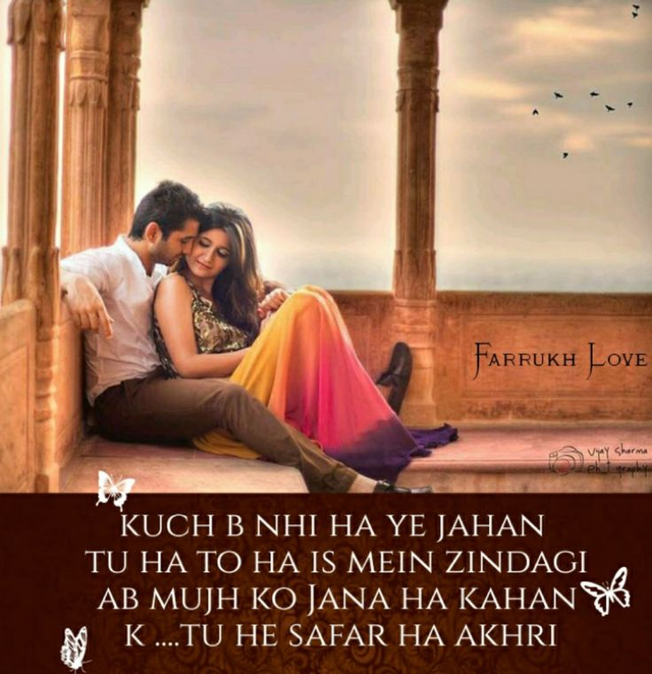 75 best Romantic urdu poetry images on Pinterest | Urdu ...