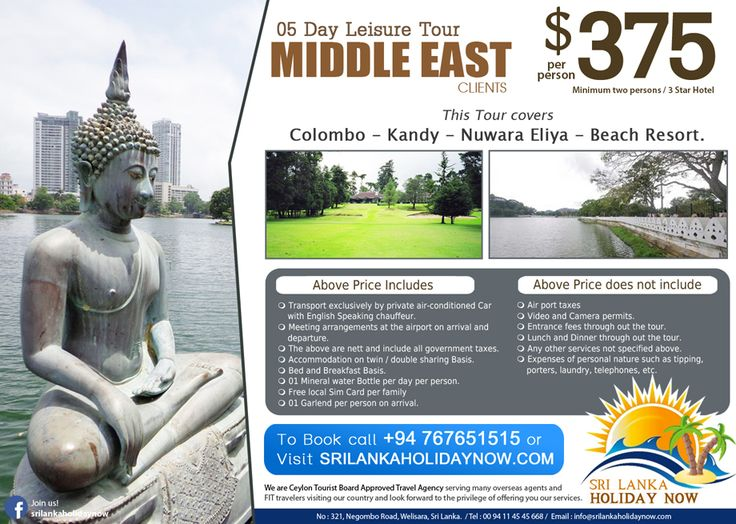 05 Day leisure tour Middle east Clients  http://www.srilankaholidaynow.com/main/tourdetails/69  Sri Lanka Holiday Now No 321, Negombo Rd, Welisara.  Hotline : 00 94 76 76 51515 (24 Hrs)  Tel: 00 94 11 45 45 668 Web : www.srilankaholidaynow.com E-mail : info@srilankaholidaynow.com  #srilankaholidaynow