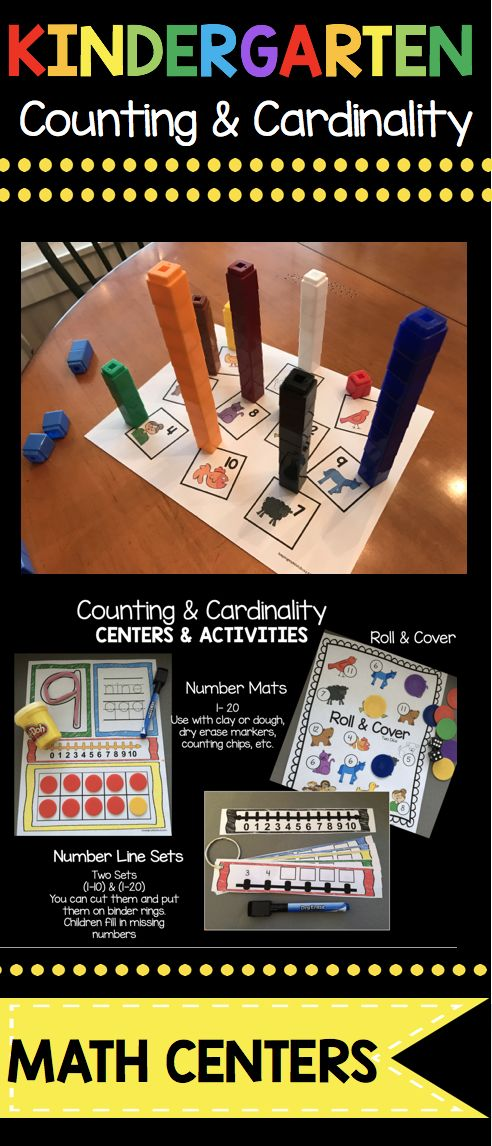 Math Centers for Kindergarten - Counting and Cardinality - FREE printables and worksheets