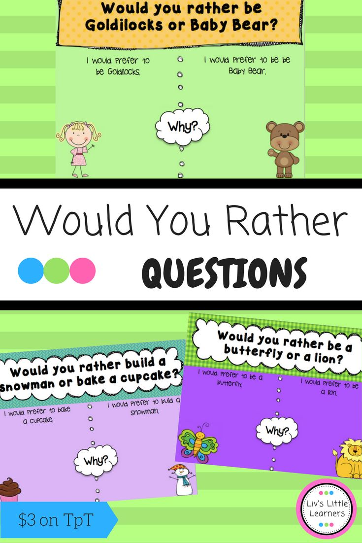 would you rather questions dating