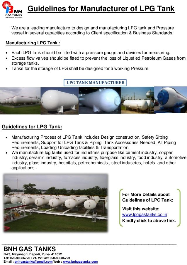 Guidelines for manufacturer of lpg tank by BNH Gas Tanks via slideshare