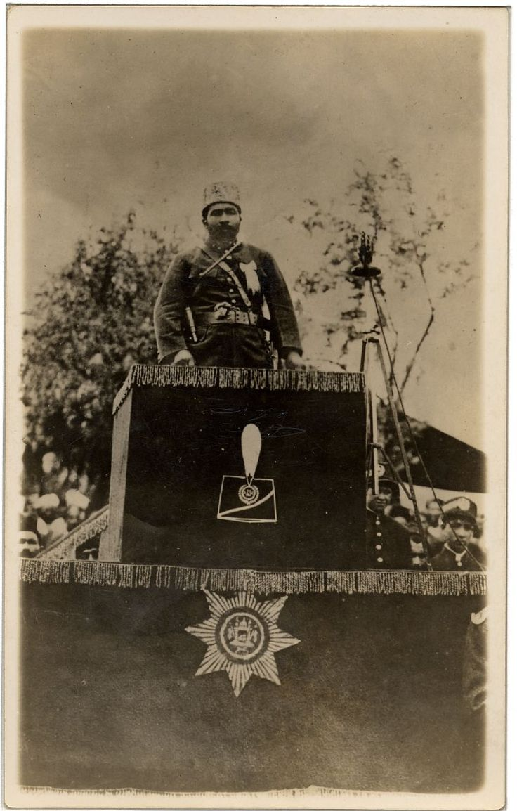 Portrait of Habibullah Kalakani (Bacha i Saqao), ruler of Afghanistan (1929), standing in uniform on a dais apparently engaged in making a speech.