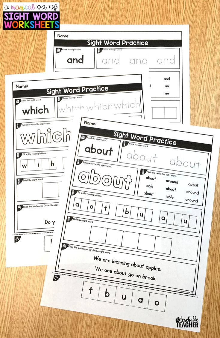 Magical set of  editable sight word worksheets. These worksheets are awesome! They auto-fill with any sight words you choose. Create sight word activity sheets has never been easier! | sight word printables | sight words kindergarten | sight words first grade | printable sight words | elementary sight word activities | teaching reading | tips for teaching spelling | editable writing templates | printing practice worksheets | teaching elementary | lesson planning tips |