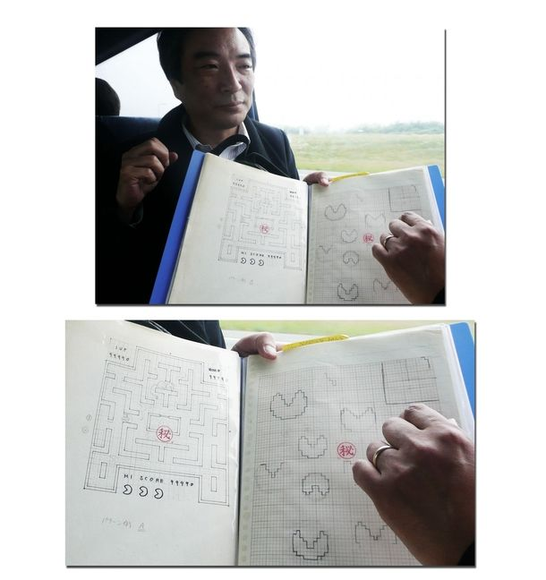 Pac-Man creator Toru Iwatani on his way to Festival of Games in The Netherlands On a bus trip during his visit he pulled out an innocent looking folder Innocent it was not The folder contained the original sketches for his revolutionary game #gaming #pac-man #creator #toru #iwatani #festival #games #netherlands #trip #visit #pulled #innocent #looking #folder #contained #original #sketches #revolutionary #game #entertainment #interesting