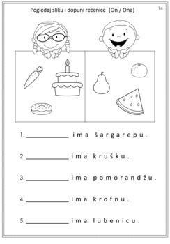 Food in Serbian Latin Alphabet