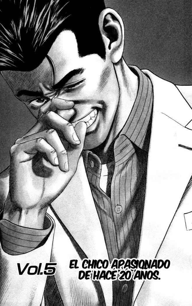 Kawato Koichi. from Rookies - Masanori Morita