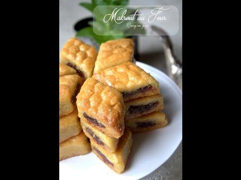 Recette makrout au four, gateau algerien /Baked makrout recipe - YouTube