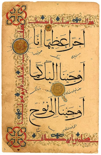 Qur˒an Leaf with Interlinear Persian Translation Qur˒an leaf, in Arabic and Persian. Sultanate India, possibly fourteenth century (?)