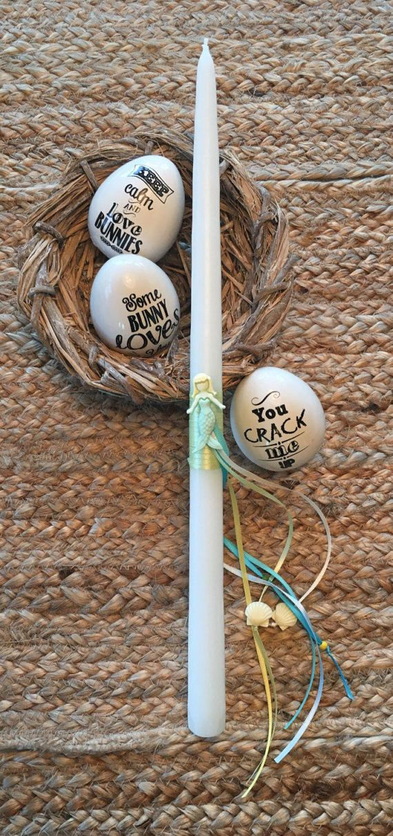 Mermaid Greek Easter Candle Lambada by KoulEvents on Etsy