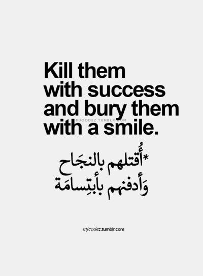 17 best images about arabic quotes on pinterest fake
