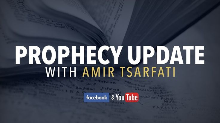 Prophecy Update: Tension is rising elsewhere in the Middle East! Beyond Israel video Published on Oct 13, 2016 Amir's prophecy update on rising tensions in the Middle East, from Yemen to Iran.