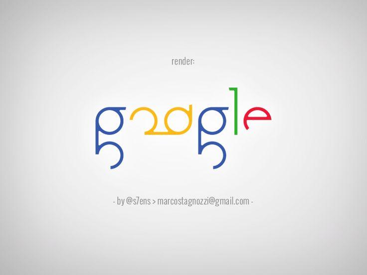 My Google doodle 2013