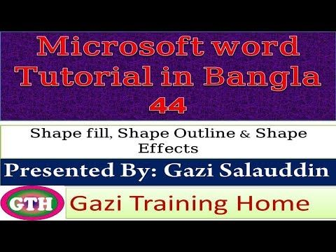 15 best education training images by gazi training home on microsoft word tutorial in bangla 44 shape fill shape outline and shape fandeluxe Choice Image