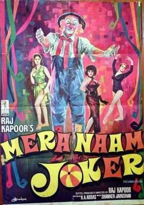 """Mera Naam es el  Joker(payaso)  una historia sobre el mundo del espectáculo - Rajoo es amoroso payaso que cree que """"el Show debe continuar"""" aún a costa de sus propias penas."""