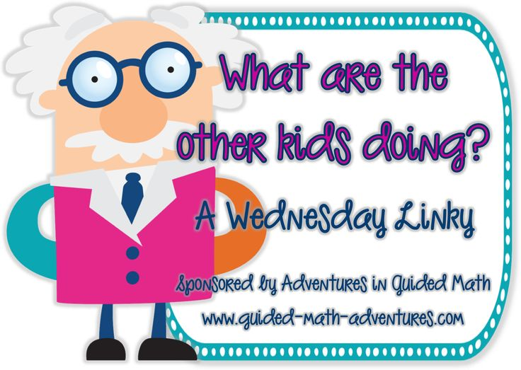 What are the other kids doing? Wednesday Linky!
