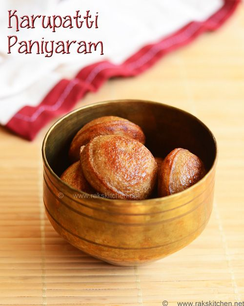 Karupatti paniyaram is a sweet paniyaram made with palm jaggery. Palm jaggery is healthier sweetener and has a unique flavour too. With step by step pictures and full video!