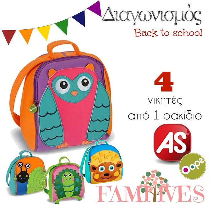 Διαγωνισμός Familives με δώρο τέσσερα σακίδια της AS Company http://getlink.saveandwin.gr/9fX
