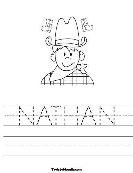 Cowboy Worksheet - customizable