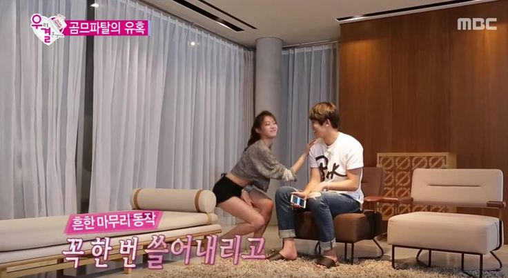 Gong Seung Yeon does a sexy dance for CNBLUE's Jonghyun on 'We Got Married' | http://www.allkpop.com/article/2015/08/gong-seung-yeon-does-a-sexy-dance-for-cnblues-jonghyun-on-we-got-married